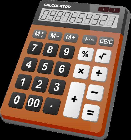 calculator_brown