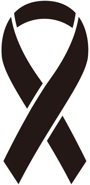 Black Ribbon Sticker Icon2 Vector Data.